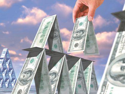 3 апреля. Мировой финансовый развод. История денег