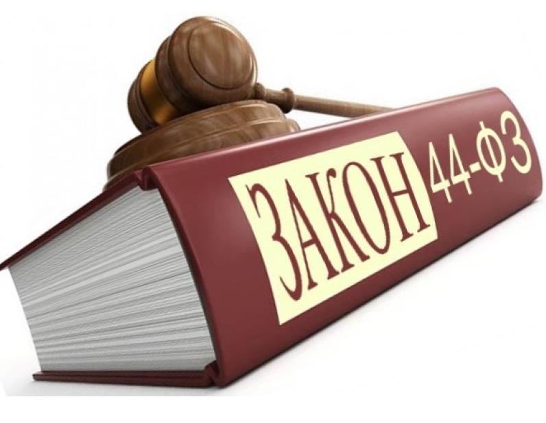 """25 апреля 2018 года  в 11.00 бесплатный семинар """"Порядок участия в малых закупках"""" в ДК """"Химволокно""""."""