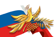 Всероссийский конкурс деловых женщин «УСПЕХ»