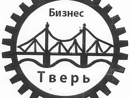 Внимание!!! 18-19 октября 2018 года пройдут Дни малого с среднего бизнеса в Твери!