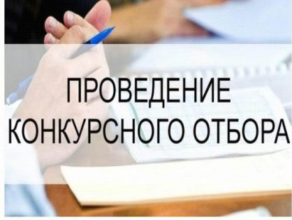 Вниманию юридическим лицам, реализующим на территории Тверской области инвестиционные проекты в сфере туризма!