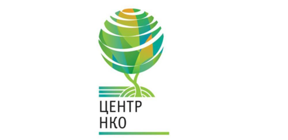 21 ноября 2019 года в 16:00 состоится конференция успешных практик работы НКО Тверской области